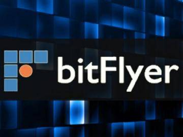 Japanese bitcoin exchange bitFlyer began work in USA