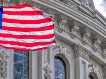 United States Federal legislation on defense may contribute to the legalization of the blockchain