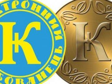 "Ukrainian cryptocurrency ""Karbovanets"" can now be bought in cryptomath"