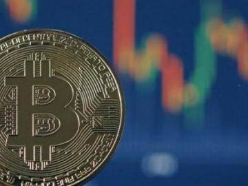 Futures price for bitcoin has exceeded the rate of cryptocurrencies in the first day of trading