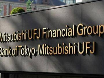The largest financial company in Japan MUFG will implement the protection of the owners of bitcoin