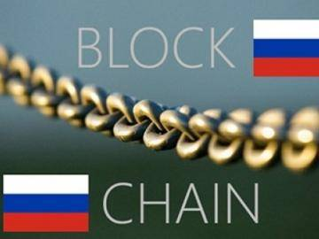 The study of the Russian University evaluated the public acceptance of cryptocurrency