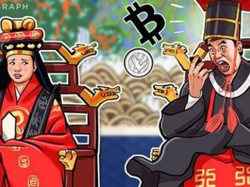 The South Korean authorities are concerned about excessive emerging market of cryptocurrency