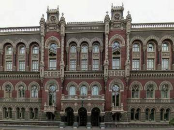 The Ukrainian Central Bank is expanding its blockchain team