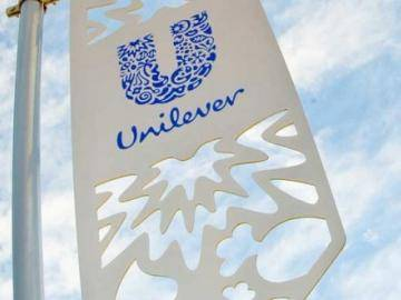 Unilever will take part in the tests of block chain platform the supply of products