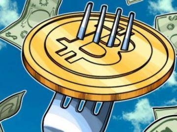 Another fork of bitcoin? Bitcoin God on the way