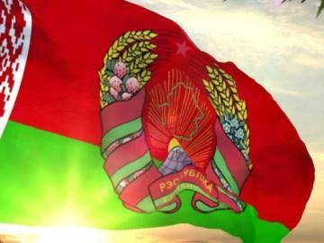 Belarus officially allowed cryptocurrency and freed from taxation of cryptocurrency businesses