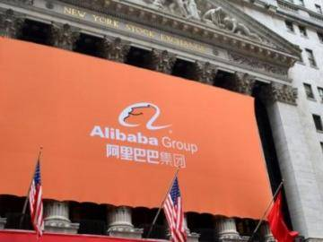 Alibaba launches platform for mining cryptocurrency