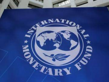 The IMF called for international cooperation on the issue of cryptocurrencies
