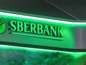 Sberbank of Russia has launched a blockchain laboratory