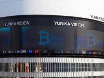 Japanese retail giant launches bitcoin payments