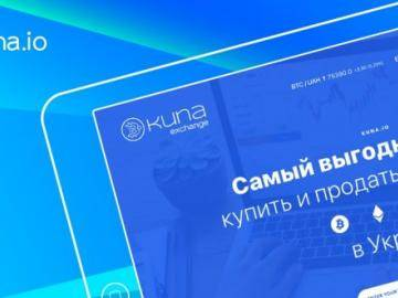 KUNA cryptocurrency exchange launched trading Bitcoin to Cash UAH