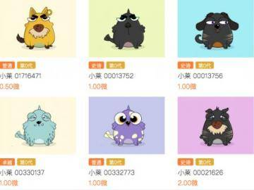 Have cryptococal new competitors: Baidu launches analogue CryptoKitties
