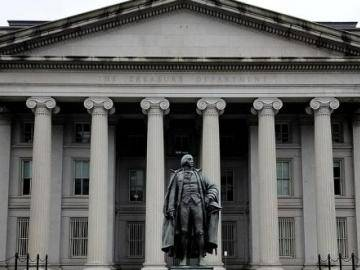 The US Treasury calls for global regulation of the cryptocurrency
