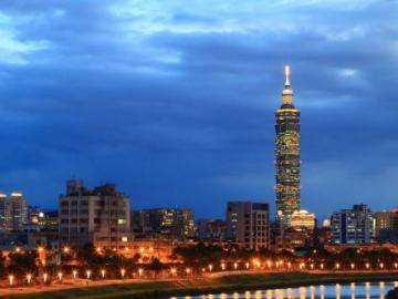Taipei plans to become a smart city in partnership with IOTA