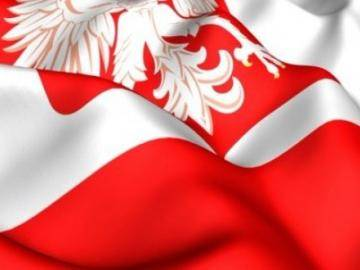 Poland has denied the rumors about his interest in cryptocurrency Venezuelan Petro