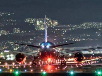 The Japanese airline has confirmed the introduction of Bitcoin into the payment system