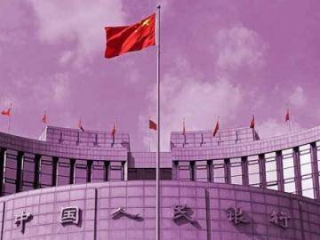 The Central Bank of China believes that cryptocurrencies threaten the yuan
