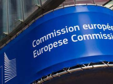 The European Commission will release a special regulatory framework for blockchain projects