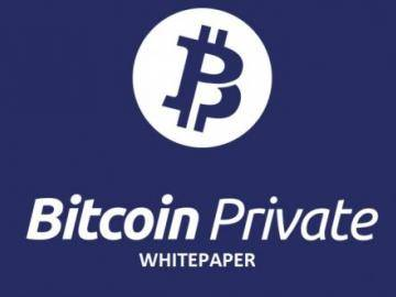 Private Bitcoin will finally appear on the exchange