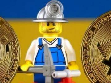 Ukraine has recognized mining cryptocurrency legitimate economic activity