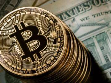 Whether confirmed its forecast for the price of bitcoin is: 25.000 dollars by the end of 2018