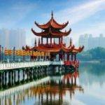 Chinese investment group launches funding Center blockchain projects