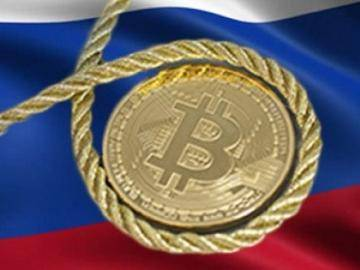 In the state Duma introduced a bill on the regulation of cryptocurrencies. What's inside?