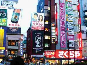 In Japan, mass closed cryptocurrency exchanges
