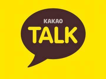 Kakao confirms the creation of the blockchain the platform, but denies the rumors about the conduct of the ICO