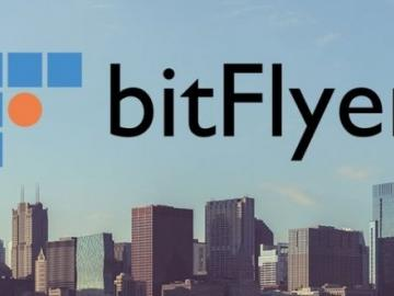 The largest cryptocurrency exchange, Japan's BitFlyer tightens the verification procedure