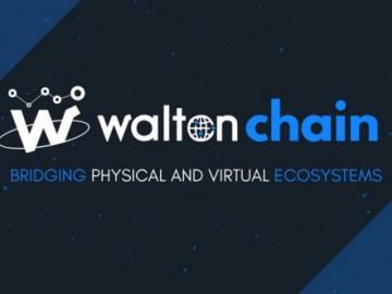 Waltonchain published a reward system for miners and owners of master node