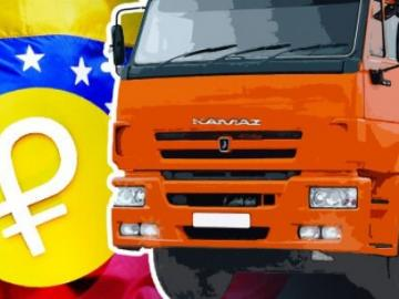 "New tasks El Petro: Venezuela wants to buy Russian spare parts for ""KAMAZ"" for the cryptocurrency"