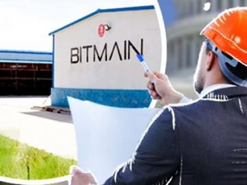 Bitmain starts in the United States and wins: the company leases land in Washington state
