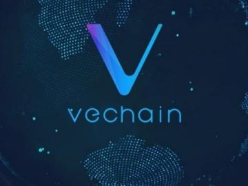 VeChain (VEN) plans to launch the core network at the end of June