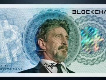 John McAfee releases McAfee its own currency Coin?