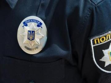 Rivne police was engaged in mining in the building of the regional police