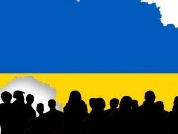 Ukrainians raised $100 million through the ICO cryptocurrency