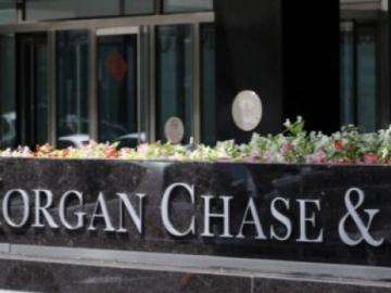 Exclusive: Behind the scenes of the new blockchain project JP Morgan