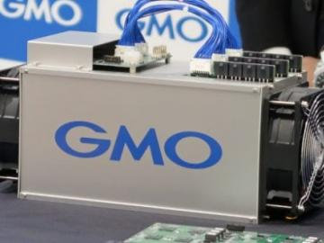 Became known specifications and price for a 7-nm bitcoin miner from GMO