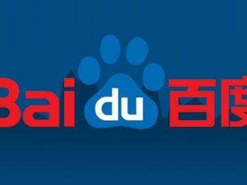 "Baidu is energy efficient blockchain Protocol ""Super Chain"""