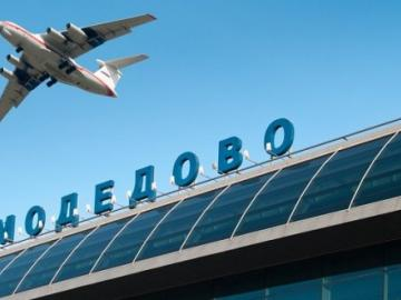 "Would-be hackers laugh ""Domodedovo"", demanding hundreds of bitcoins in exchange for the safety of passengers"