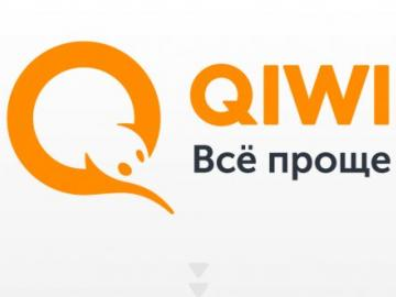 "Qiwi has launched ""the first"" crypto investment Bank in Russia"