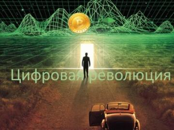 History is the best teacher: That miss those who do not believe in cryptocurrency