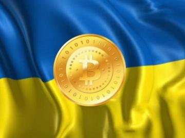 It's time to share. In Ukraine, want to impose a tax on cryptocurrency