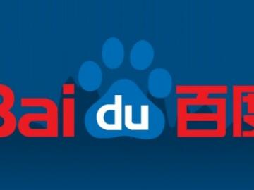 Chinese technology company controlled by Baidu bans forums on the topic of cryptocurrency