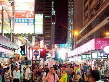 Hong Kong residents plan to purchase cryptocurrencies in light of the upcoming economic crisis