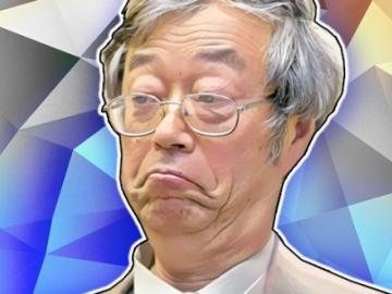 Detectives 4 countries team up to find Satoshi Nakamoto