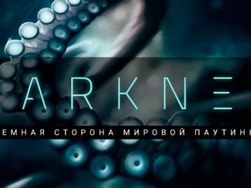 """Kaspersky lab"", a Digital identity on the darknet you can buy for $1"