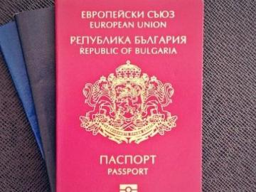 Citizens of Ukraine and Moldova bought EU passport for bitcoins. The scheme disclosed